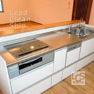 清掃会社LCS京都のキッチン清掃