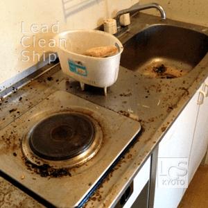 キッチン掃除前・伏見区
