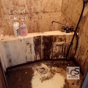 汚部屋クリーニング前・浴室