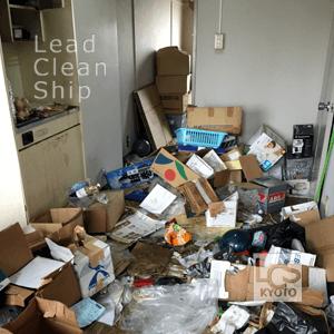 ゴミ屋敷の掃除前1・城陽市