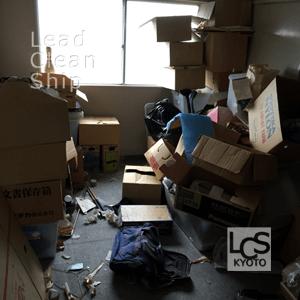 ゴミ屋敷の掃除前2・城陽市
