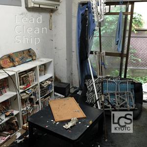 ゴミ屋敷の掃除前・左京区