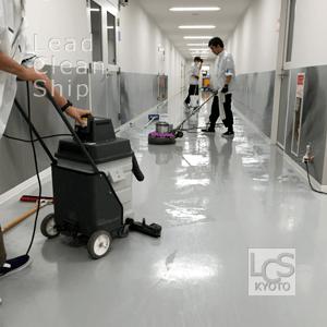 大手企業様の施設床面洗浄