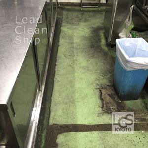 厨房床面清掃前2