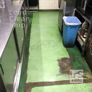 厨房床面清掃後2