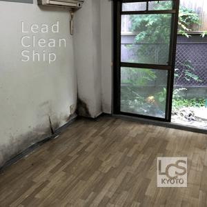 ゴミ屋敷の掃除後・左京区