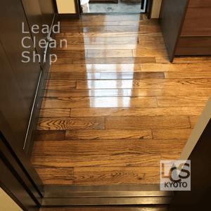 清掃会社LCS京都のフローリングワックス