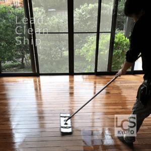 清掃会社LCS京都のハウスクリーニング