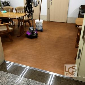 福祉施設様の清掃・大阪市