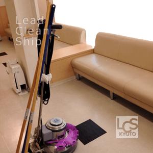 歯科医院様の定期清掃・西京区