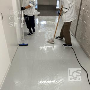 施設の床面洗浄中