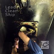 スーパーテナントの換気扇掃除