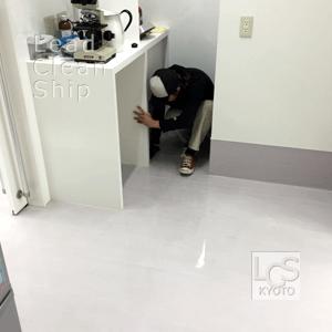 動物病院様の床面剥離作業