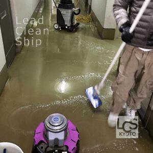 京都市山科区のマンション清掃