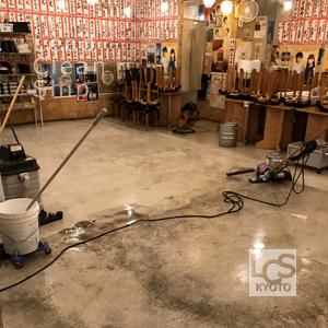 飲食店舗様の床面洗浄・四条大宮