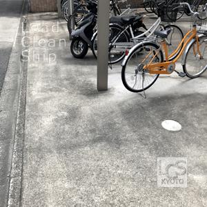 コンクリート洗浄前・京都市上京区