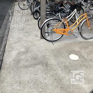 コンクリート洗浄後・京都市上京区