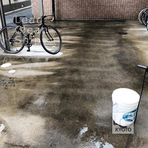 コンクリート洗浄中・京都市上京区