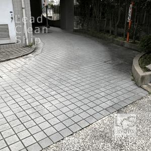 磁器タイル洗浄前・京都市右京区