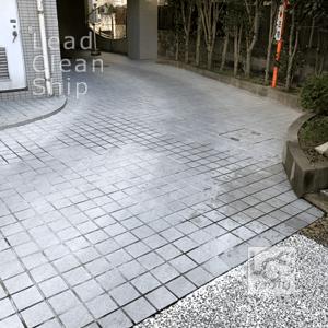 磁器タイル洗浄後・京都市右京区