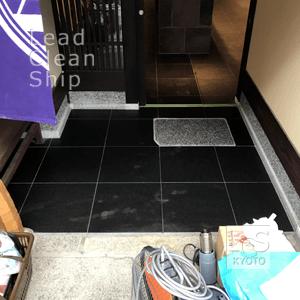 御影石にコーティング剤を塗布・京都市