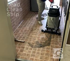 動物病院様の床面洗浄
