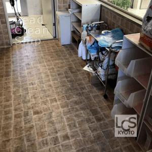 動物病院様の床面洗浄前