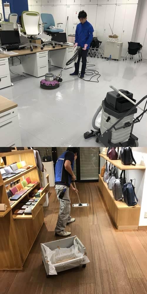 京都市の店舗清掃風景