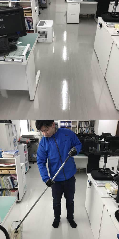 西京区の事務所清掃風景