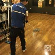 中京区の飲食店で床洗浄