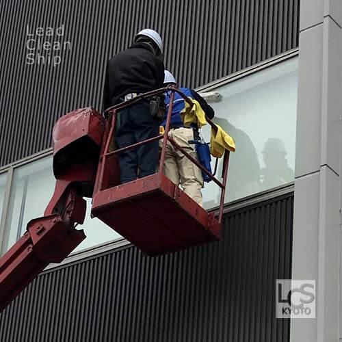 高所ガラス清掃のエルシーエス京都