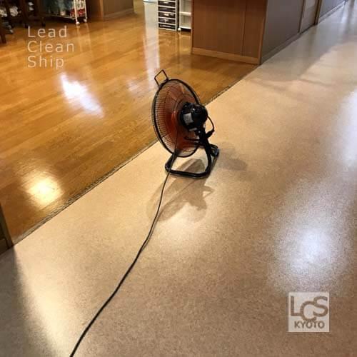 福祉施設さま:床剥離ワックス塗布:東山区2