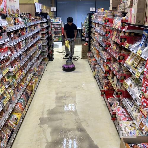 京都のスーパーマーケット洗浄