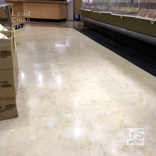 スーパーマーケット床清掃完了