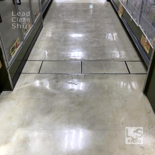 スーパーマーケットさま:床剥離ワックス塗布:中京区1
