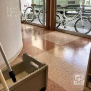 京都市上京区の動物病院さまで床ワックス
