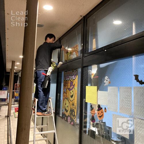 京都市のスーパー清掃5