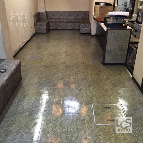 喫茶店さま:床剥離ワックス塗布:下京区2