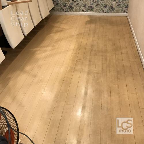 レストランさま:床剥離ワックス塗布:中京区1