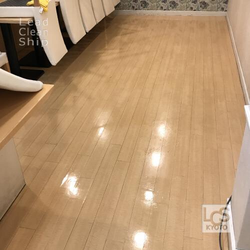 レストランさま:床剥離ワックス塗布:中京区2