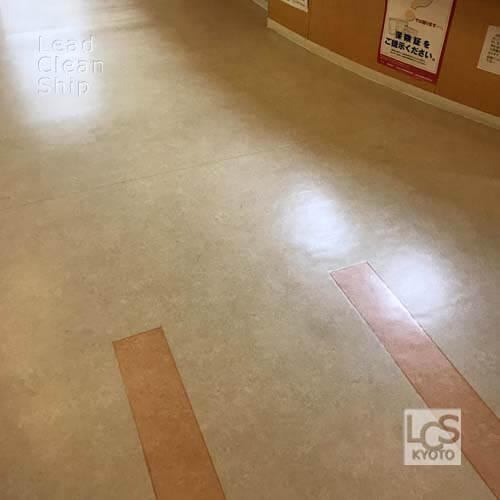 クリニックさま:床剥離ワックス塗布:西京区2
