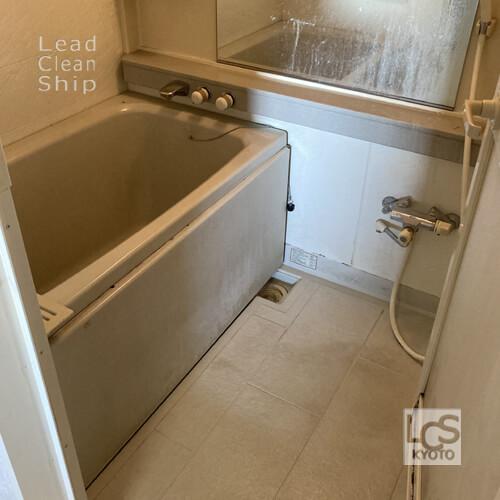 浴室クリーニング前:西京区