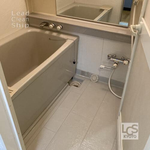 浴室クリーニング後:西京区