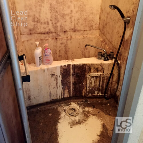 酷い浴室汚れ掃除前:左京区