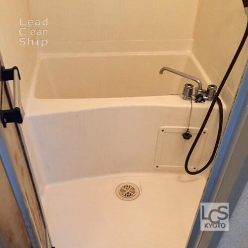酷い浴室汚れ掃除後:左京区