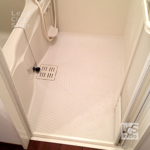 浴室クリーニング後:上京区