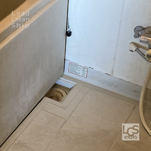 浴室クリーニング前アップ:西京区