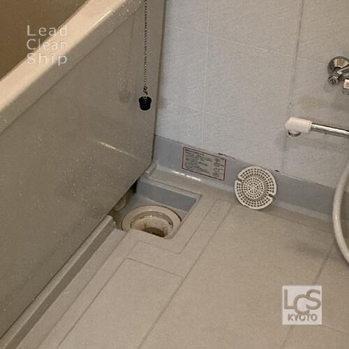 浴室クリーニング後アップ:西京区