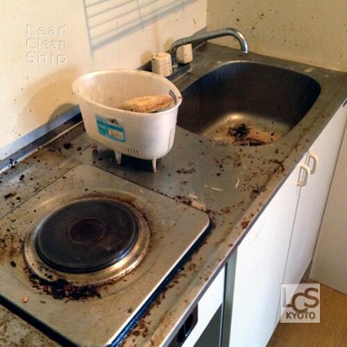 キッチン洗浄前:伏見区