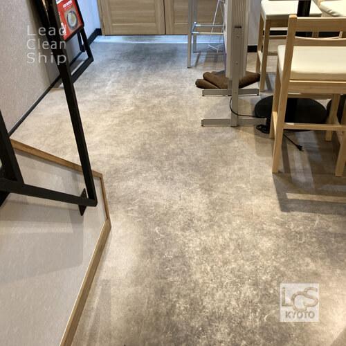 中京区の居酒屋さま床洗浄前3